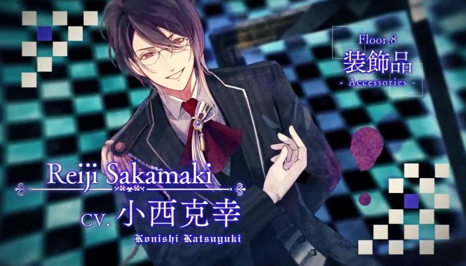 Diabolik Lovers Haunted Dark Bridal: Zero- Reiji Sakamaki
