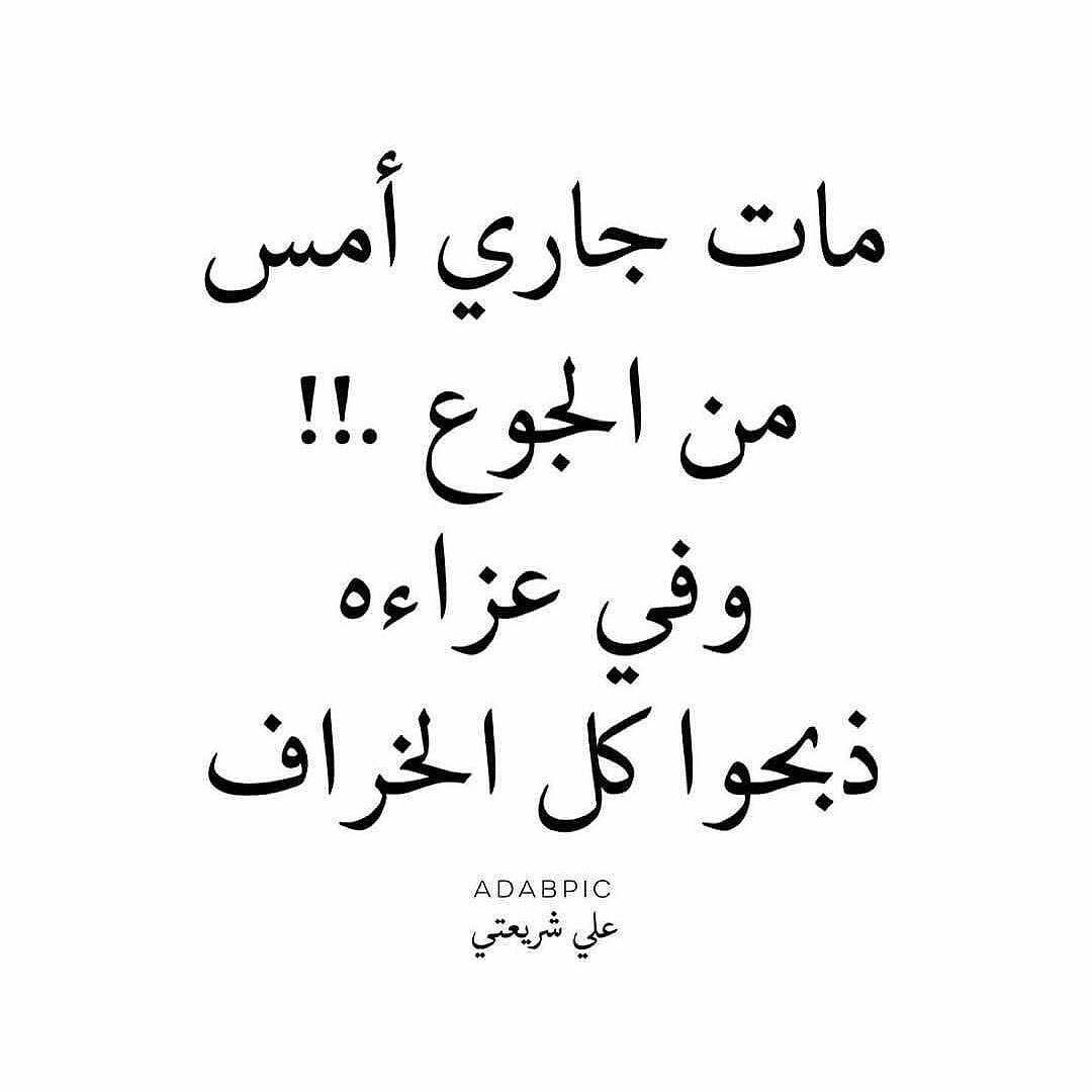 Instagram Photo By المدرب المعتمد عيسى السعيدان May 20 2016 At 4 46pm Utc Instagram Posts Instagram Calligraphy