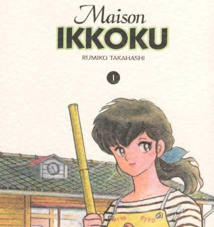 Rumiko Takahashi,