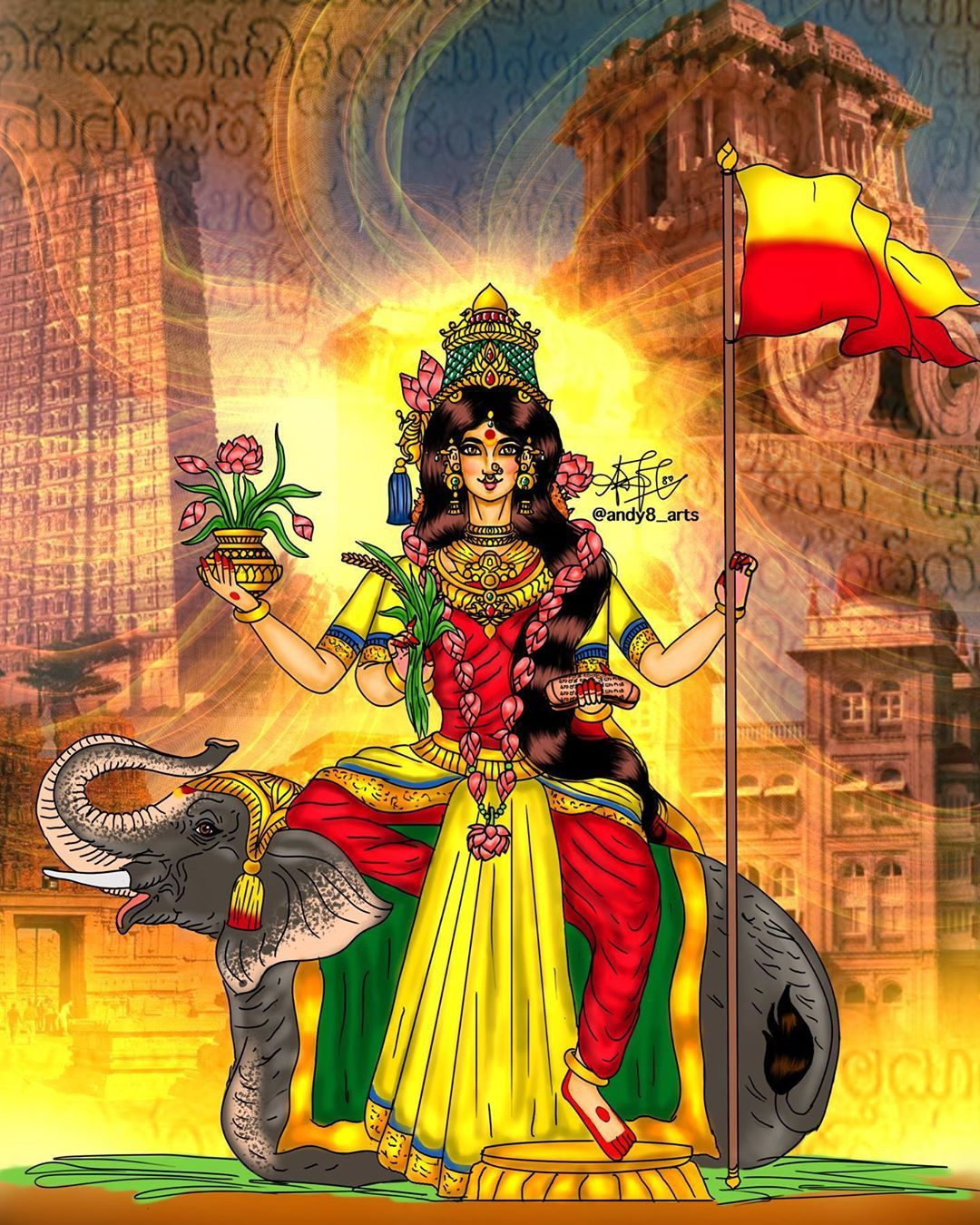 Image Result For Mantras On Pooja Room Door: Pin By Krishnadeva On Drawing Of Devi In 2020