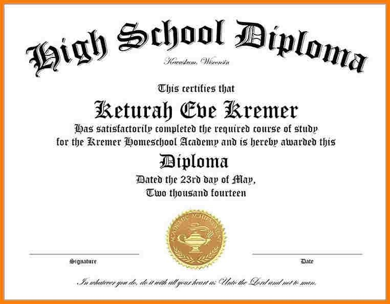 High School Diploma Template Word Jpg Fit 762 2c593 On Free