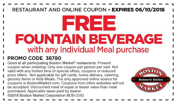 market day free coupons