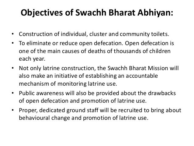 Objectives of swachh bharat abhiyan construction of individual objectives of swachh bharat abhiyan construction of individual cluster and community toilets to eliminate or reduce thecheapjerseys Choice Image