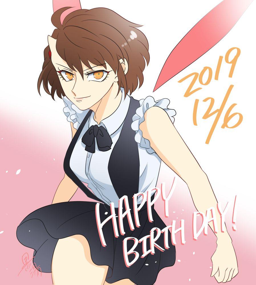 Androssi Zahard Endorsi Jahad Tower Anime Art
