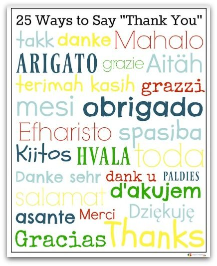 multicultural thank you poster free printable kid blogger network