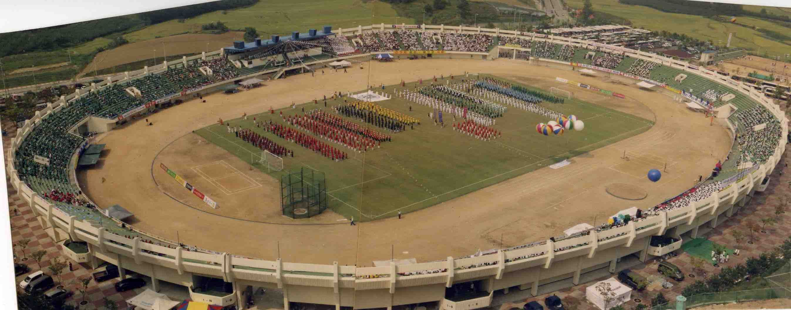 The 3rd Shincheonji National Sports Competition held on 23