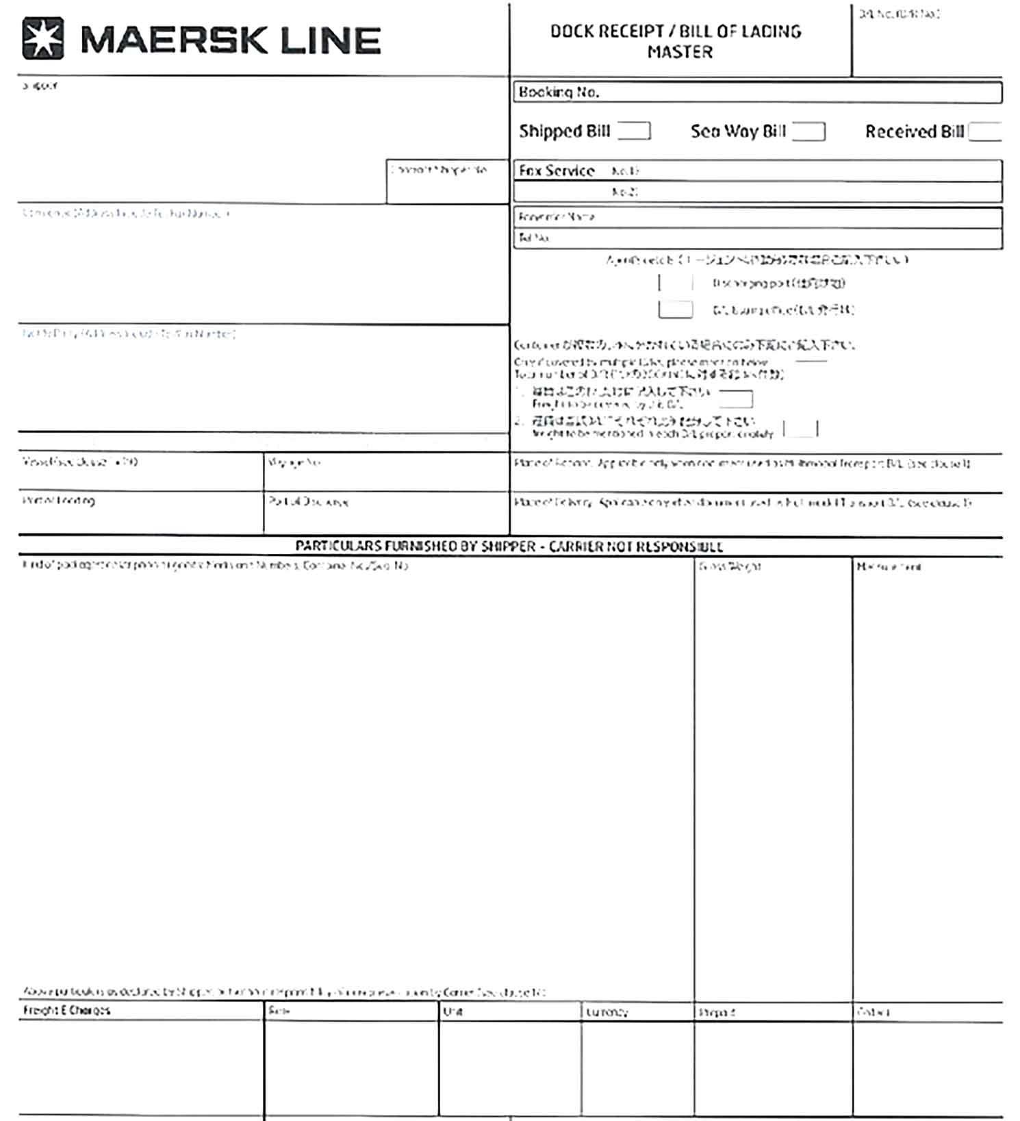 Bill Receipt Template Sample