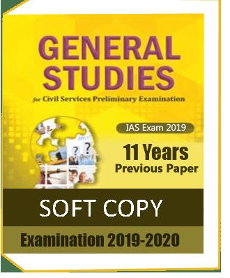 General s ias studies book
