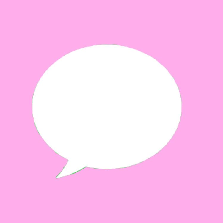 Iphone Imessage Message Text Pink Babypink App Icon Pinkaesthetic Freetoedit In 2020 Cute App Iphone Icon App Icon