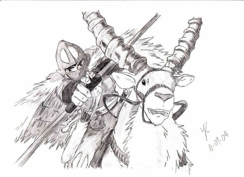 Princess Mononoke Coloring Pages Sketch Coloring Page Naruto Painting Coloring Pages Princess Mononoke