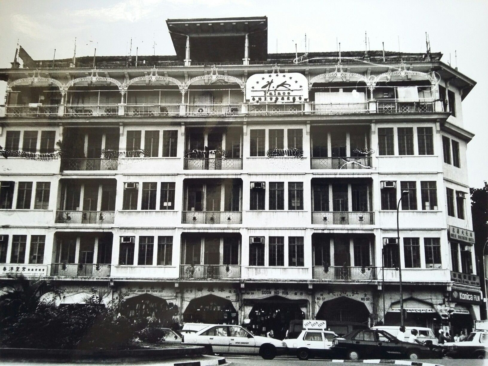 The Great Southern Hotel Nam Tin Along Eu Tong Sen Street Early 90s Singapore Photos Hong Kong Hotels Singapore