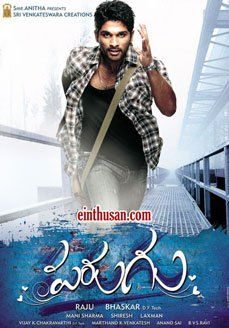 parugu movie