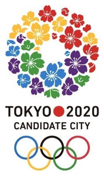 Emblem for Tokyo 2020 Olymbic bid.
