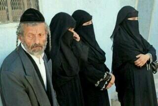 Hashtag يهوديات Sur Twitter Yemen Women Jewish Women Judaism