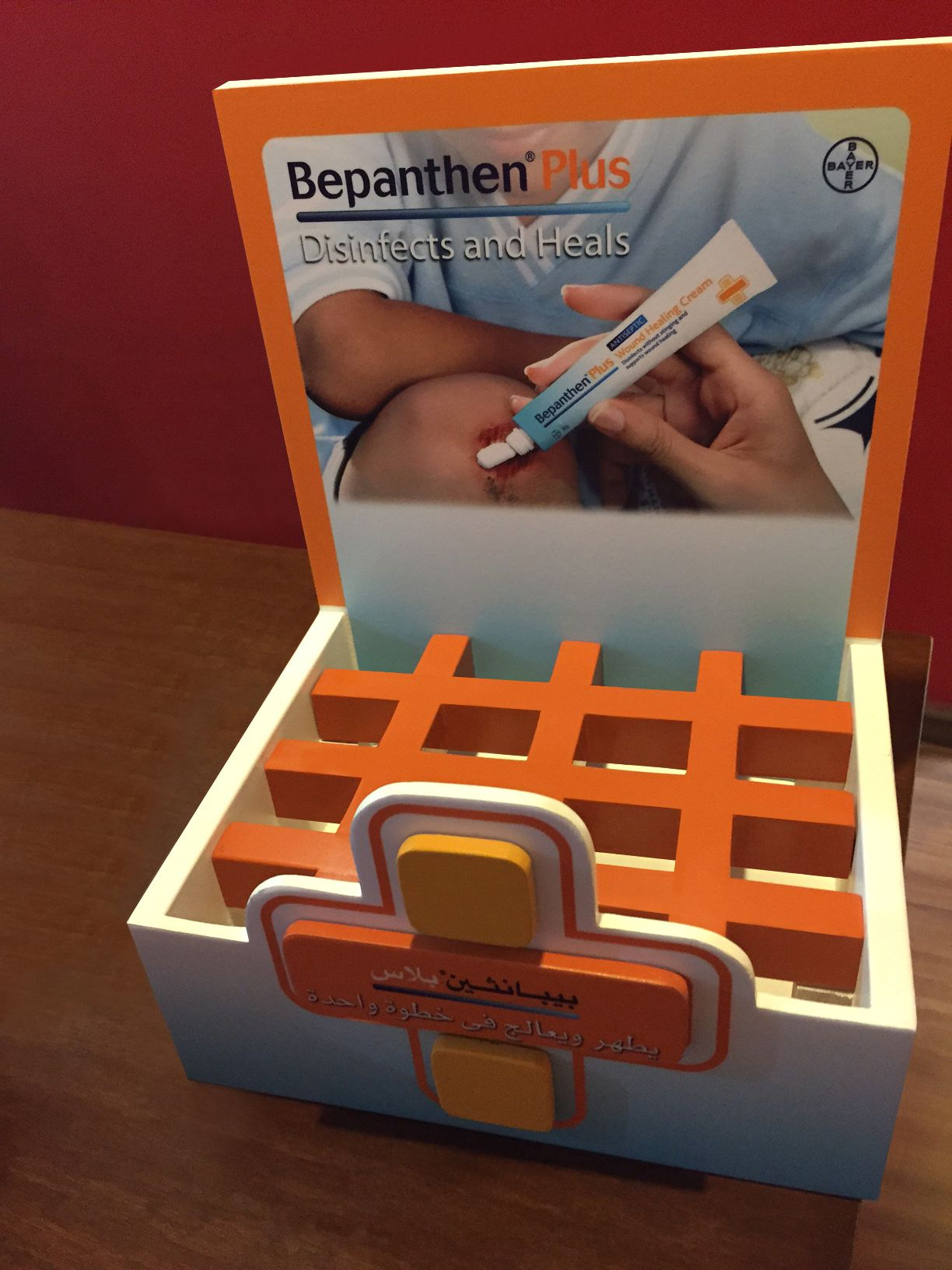 Creative display stand for an international pharmaceutical brand in