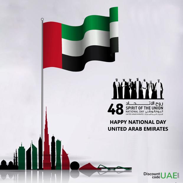 Happy National Day UNITED ARAB EMIRATES  #UAEnationalday #48UAEnationalday #nationaldayuae #spiritoftheunion #unitedarabemirates #uae #uaenationalday2019 #nation #nationalday