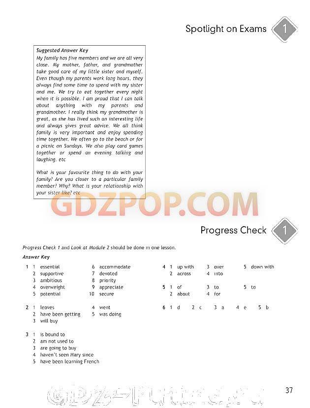 Контрольная работа по математике класс за четверть  Контрольная работа по математике 3 класс за 2 четверть 2017 петерсон