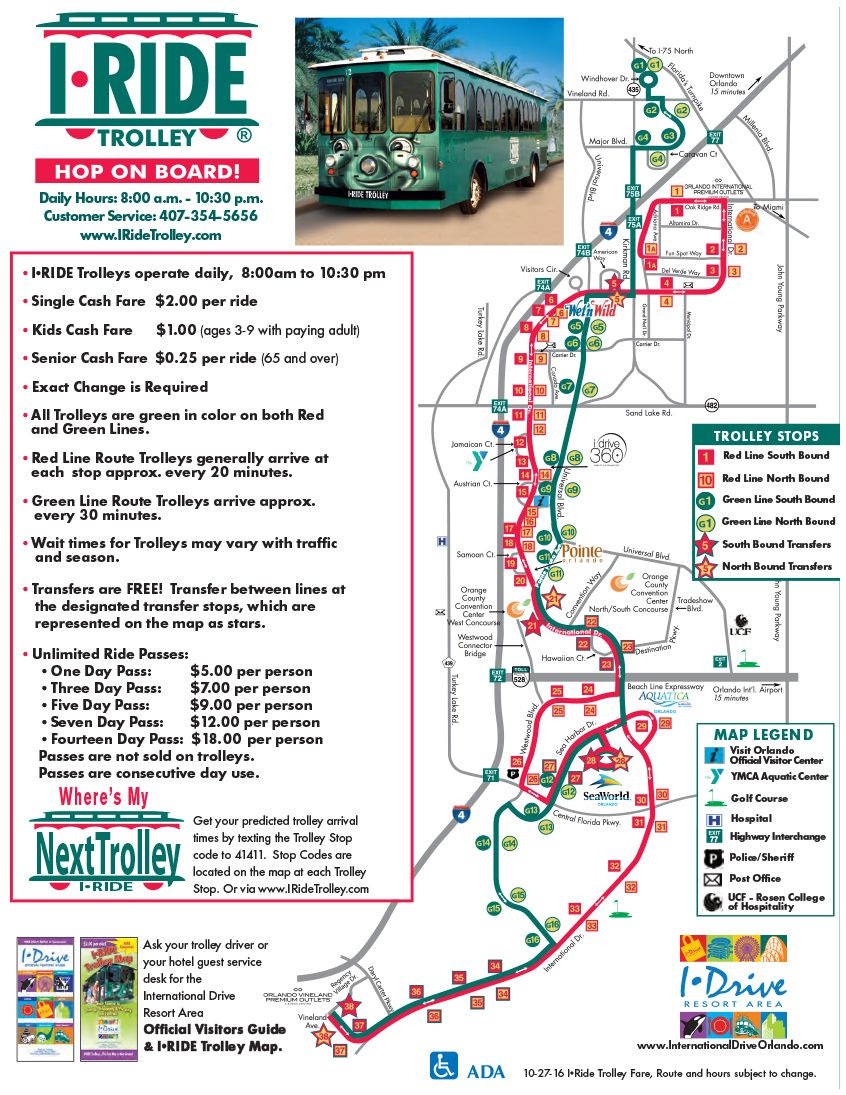 Map Of Orlando Florida Area.Orlando Maps Maps Of I Drive International Drive Resort Area