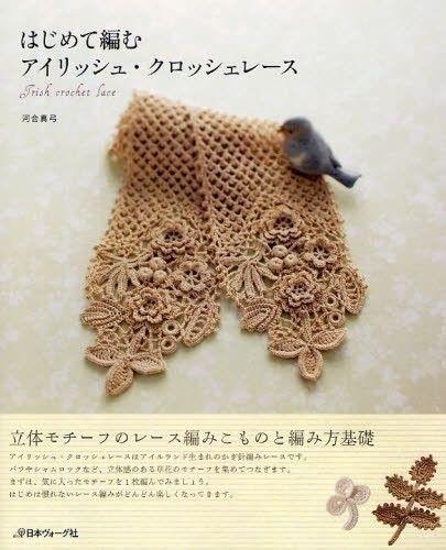 IRISH CROCHET LACE japanische Craft Book von pomadour24 auf Etsy ...