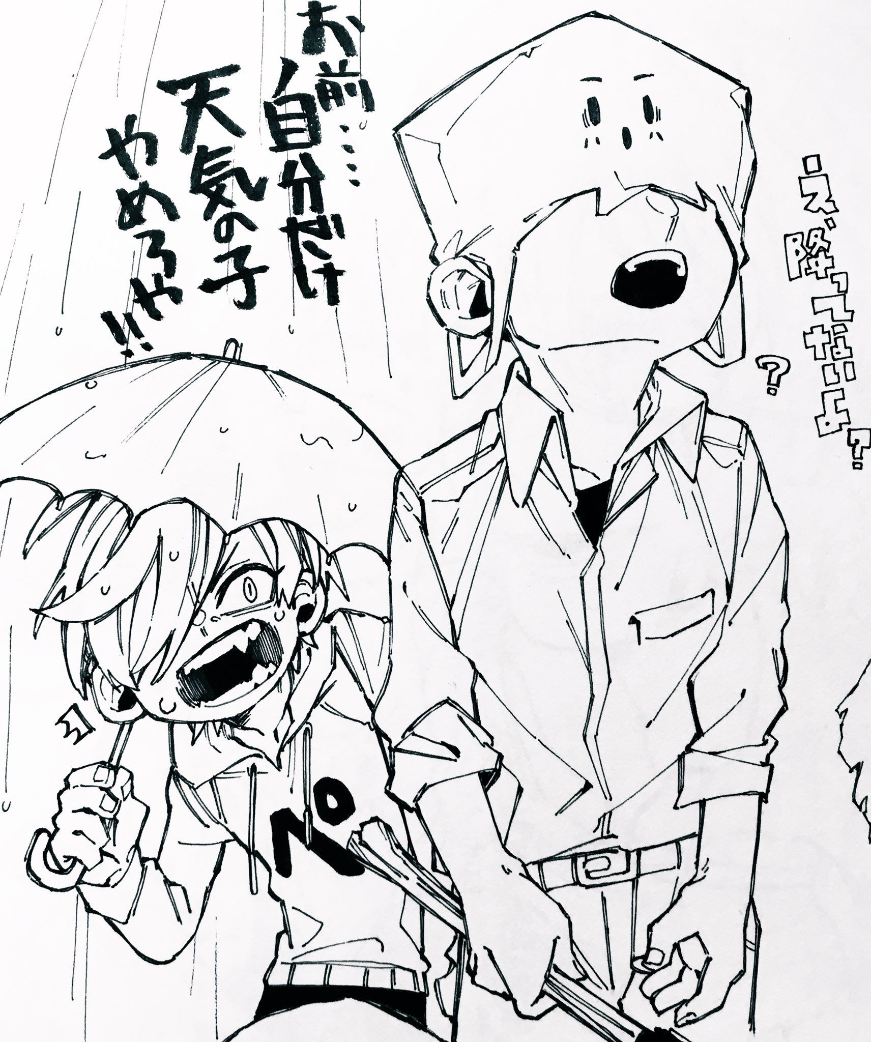 茶太郎 on Twitter in 2020 Really cool drawings, Drawing