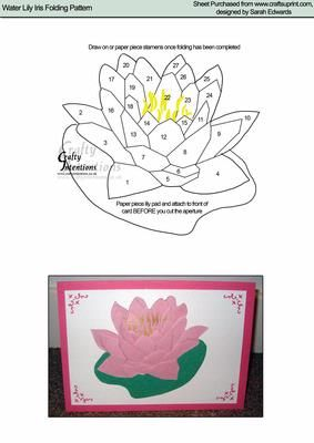 Water Lily Flower Iris Folding Pattern on Craftsuprint designed by Sarah Edwards - Water Lily Flower Floral Iris Folding Pattern. Uses techniques such as double folds and multi folds. Some folding experience is recommended. - Now available for download!