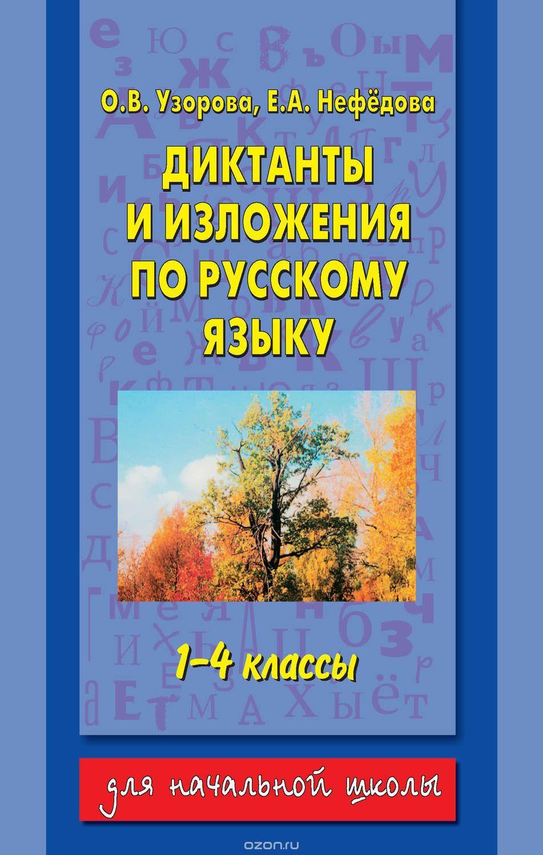 Учебник английского голицын скачать бесплатно