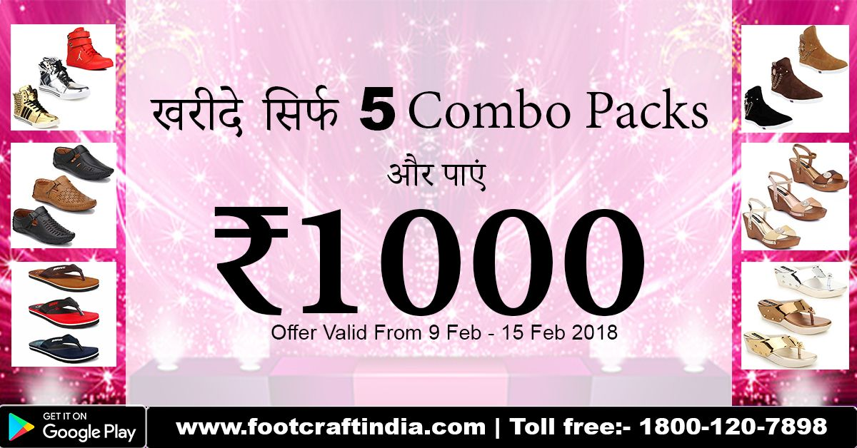 off Apply Coupon Code get1000off For
