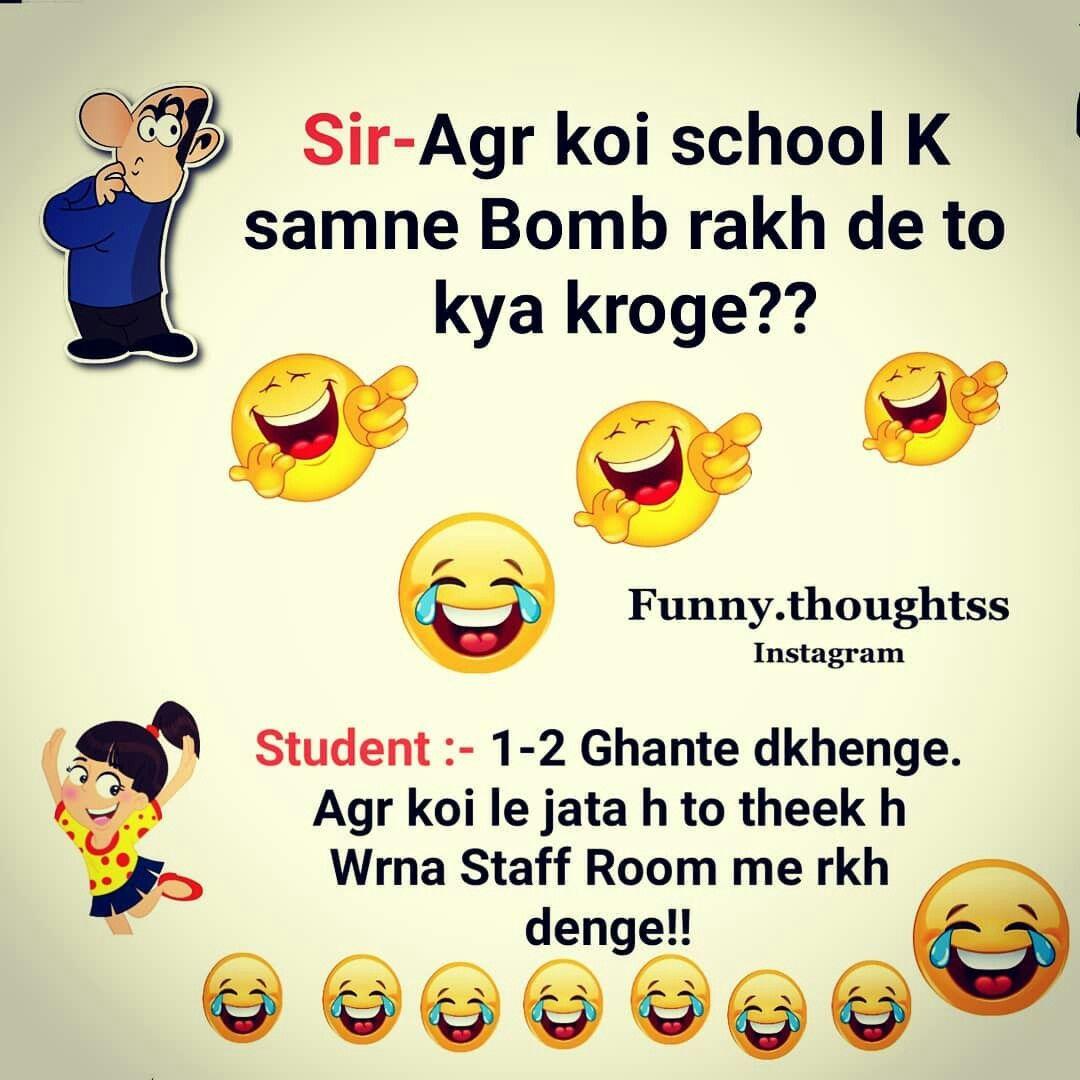 Jokes Quotes Exam Quotes Funny Fun Quotes Funny
