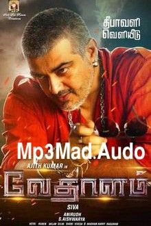 Vedalam Tamil Movie Mp3 Songs Download Ajith Hd Movies Download