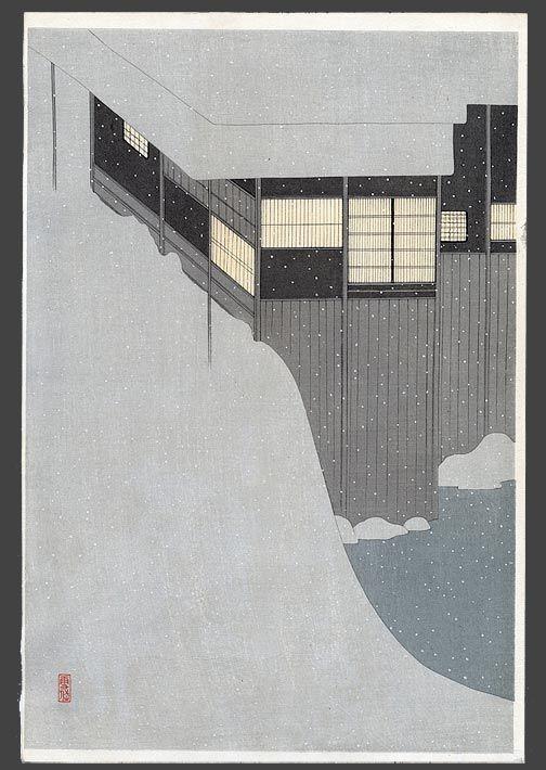 Settai Komura