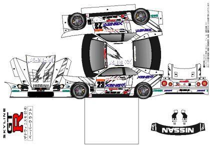 Rally Cars Paper Models Recortables De Coches Nissan Dibujos