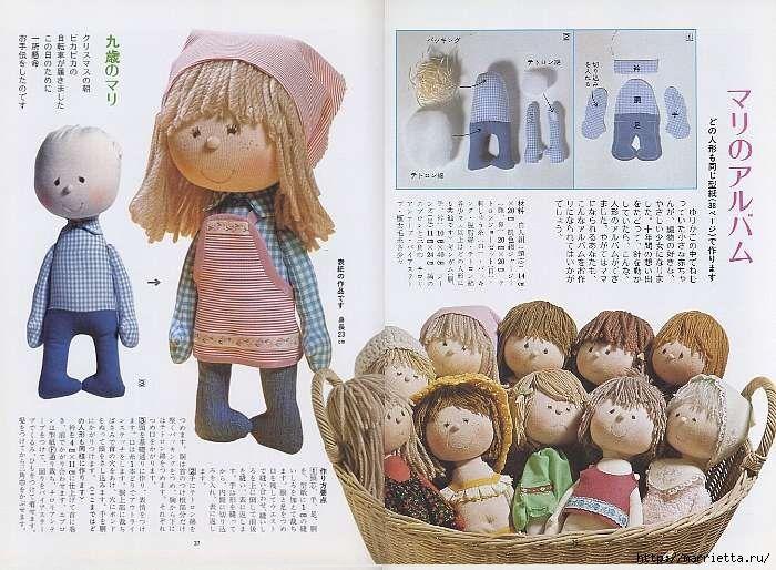 Маленькую куколку сшить 90