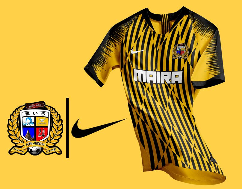 Sukit Sippo On Behance Sports Jersey Design Jersey Design Soccer Jersey
