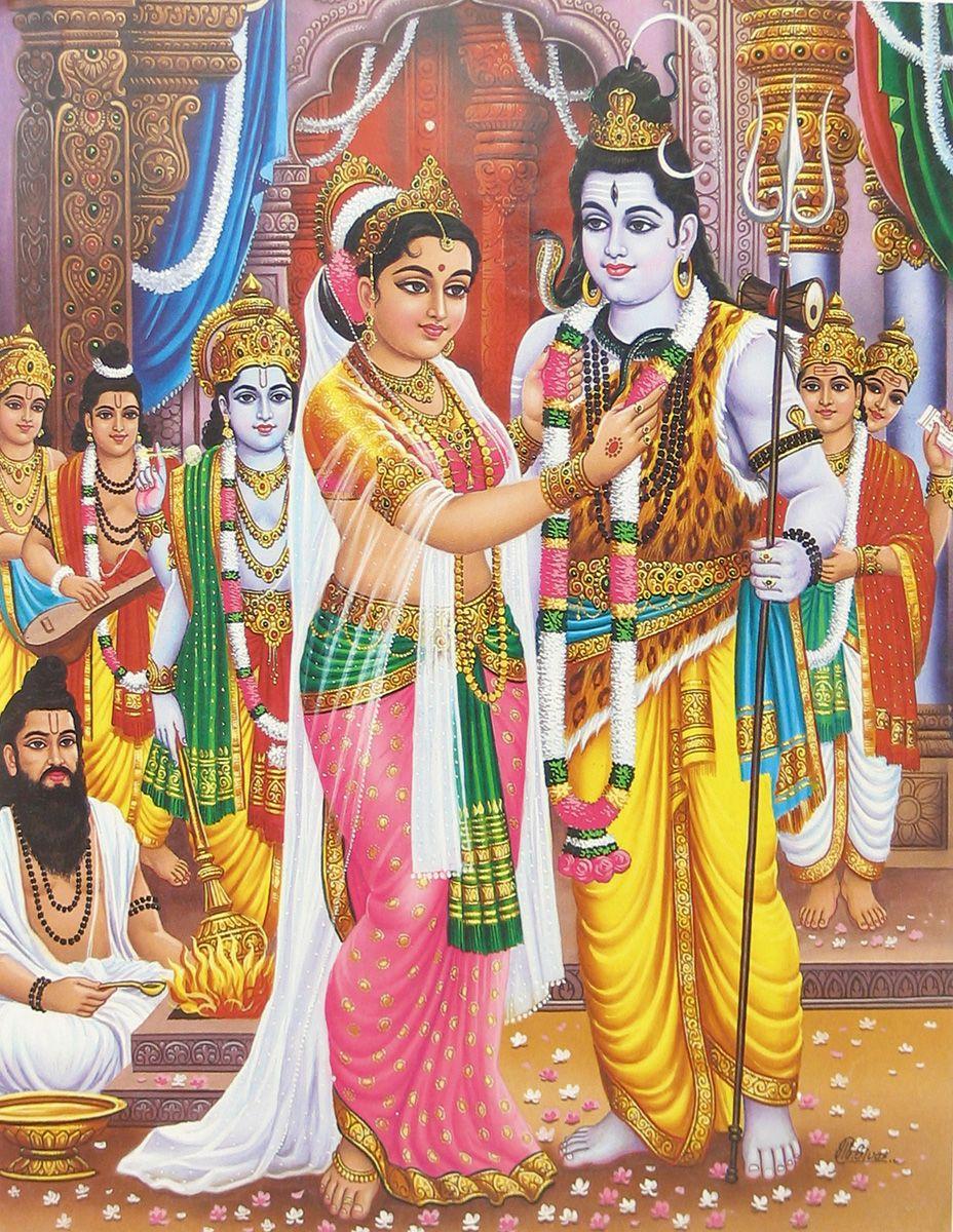 Essay on Shiva (2226 Words)