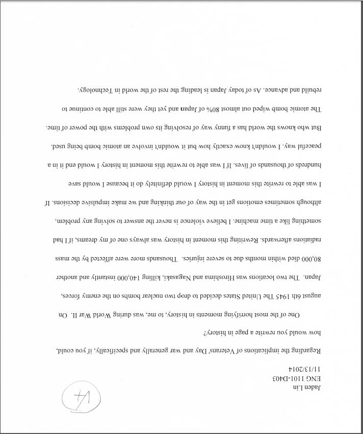 simple essay prompts uchicago