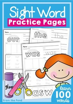 Sight Word Practice Pages - Learn to Read and Write 100 Words