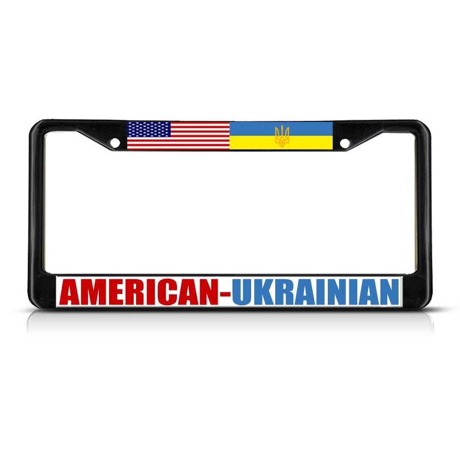 License Plate Frame Mall American Ukrainian Seal Black