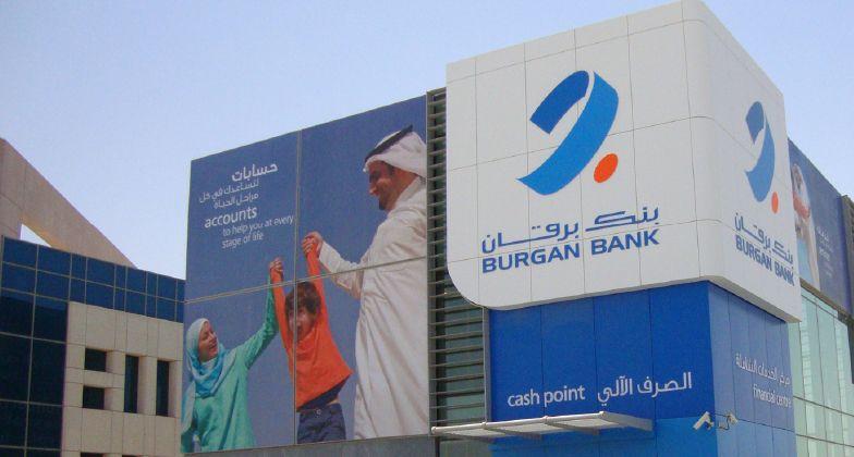 Pin By Gulfjobvacancy Com On Latest Job Openings At Uae Job Companies In Dubai Company Job