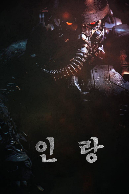 A Werewolf Boy TRAILER ( ) - South Korean Movie HD ...