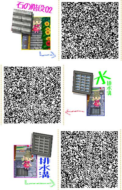 Credit Animal Crossing Qr New Leaf Animals Acnl Paths Happy Home Designer