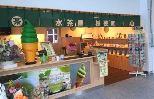 先月21日に道の駅みやまフードコート内に  「水茶屋樹徳庵」がオープンしてはや2週間。  まったくサイト更新が出来てませんでしたが  おかげさまで非常に良い滑り出しでございます!  特に濃厚八女抹茶ソフトクリー... 詳しくは http://yamecha.co.jp/73735/?p=5&fwType=pin