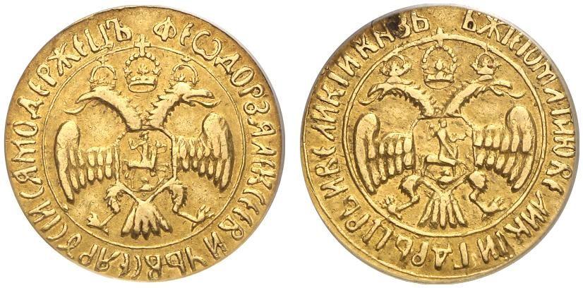 каталог старинных монет пакистана фото фотопечати, эксклюзивное изделие