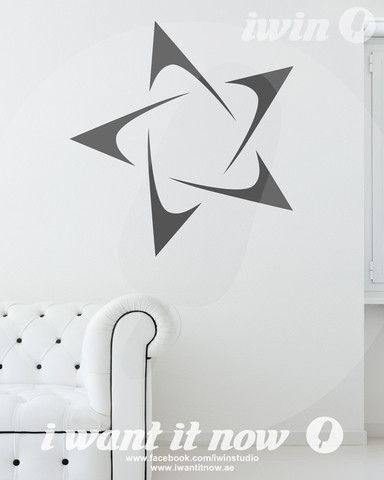 Star 02 Wall Decals – i want it now