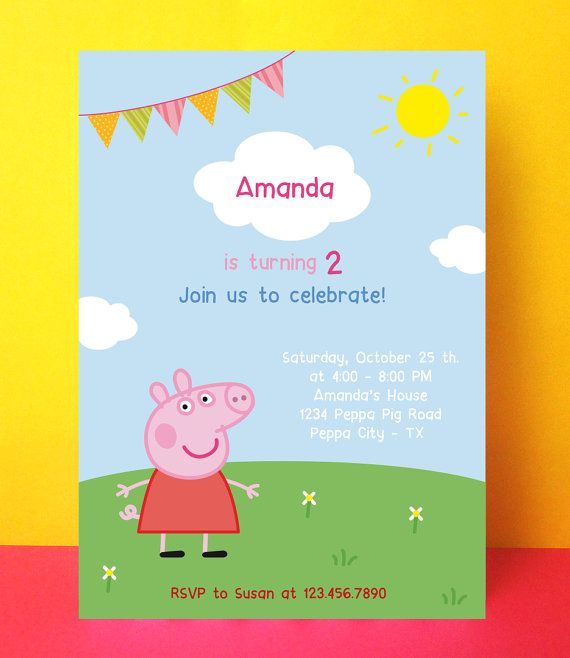 Instant Download Peppa Pig Invitation Card Editable Pdf Diy Printable Digital File Peppa Pig Invitations Peppa Pig Birthday Invitations Pig Invitation