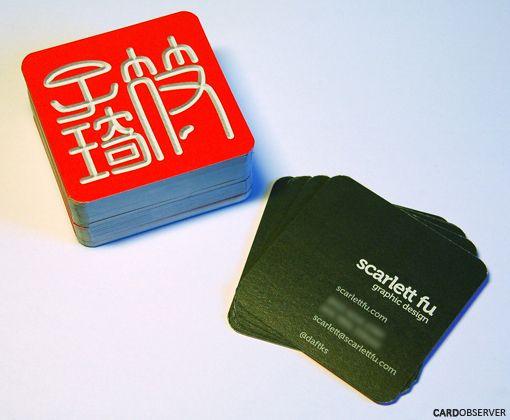 Chinese Business Card Chinese Business Card Business Card Design Business Cards Creative