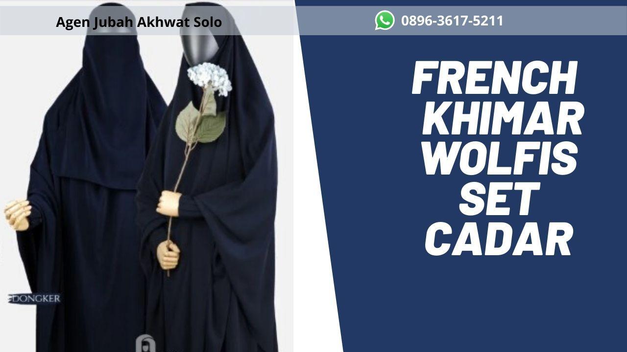 Wa 0896 3617 5211 Tempat Beli Baju Muslim Gamis Cadar Garoga Di 2020 Baju Muslim Muslim