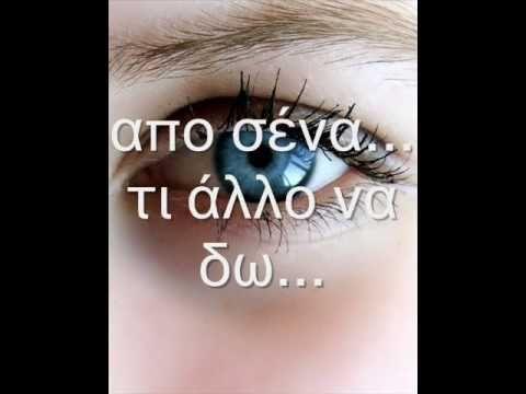 Giorgos Karadimos - Polemaw