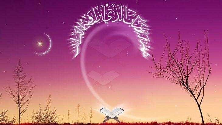 10 أحاديث عن فوائد الصوم في شهر رمضان المبارك Neon Signs Neon Poster