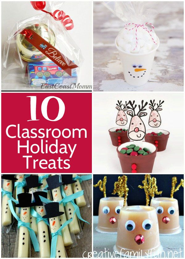 kids school christmas party ideas