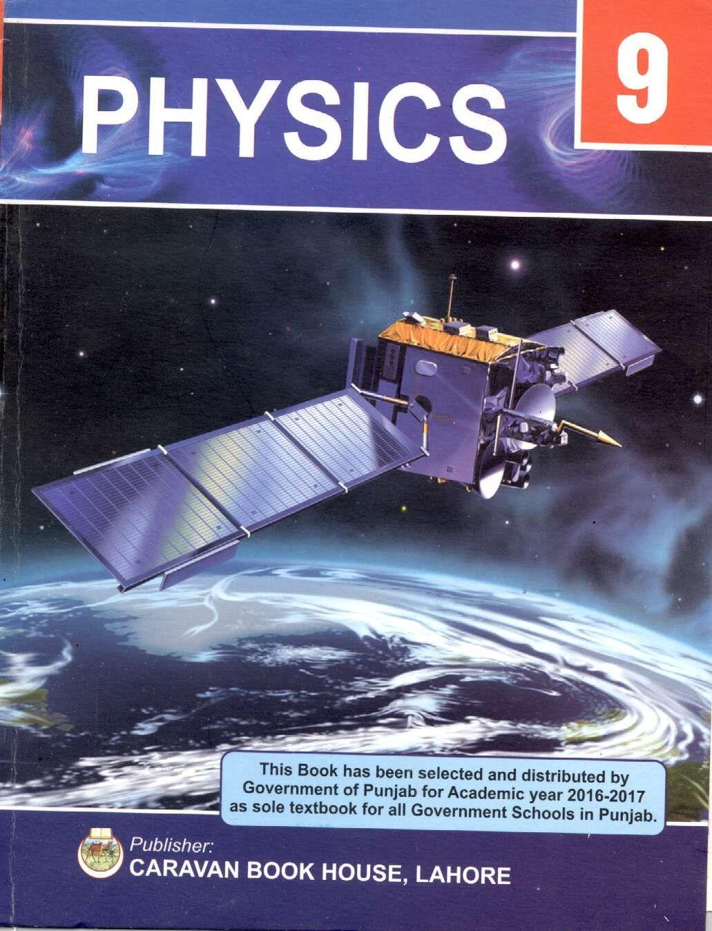 Physics 9th Class Book English Medium Free Download In 2021 Physics Textbook Physics Books Class Book